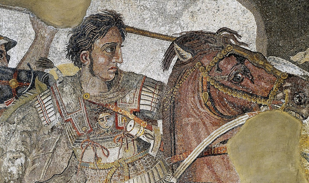 Alexander The Not So Great